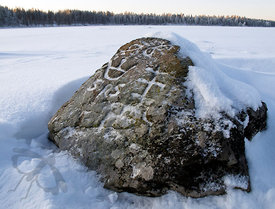 Border Stone of the Peace Treaty of Täyssinä