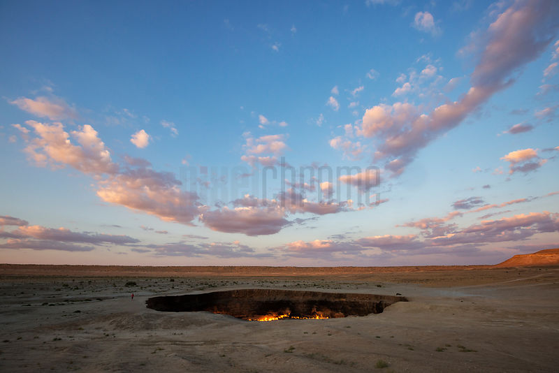 The Darvaza Gas Crater at Sunset