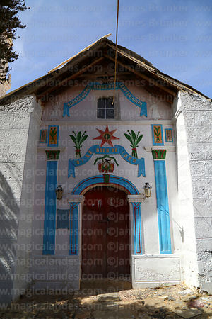Church entrance facade, Jirira, Oruro Department, Bolivia