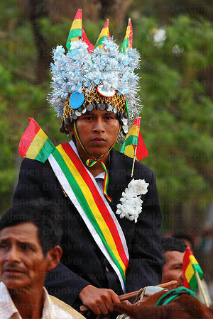 King of the achus during festival parades, San Ignacio de Moxos, Bolivia