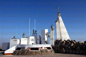 Museum building and monument at site of Battle of Alto de la Alianza , near Tacna , Peru