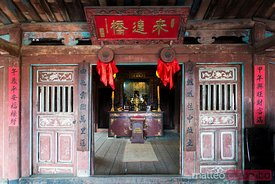 Temple inside japanese covered bridge, Hoi An, Vietnam