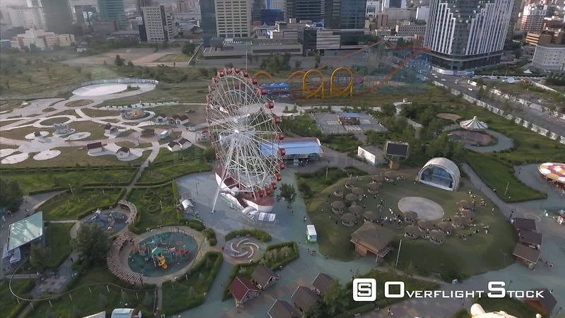 Ulaanbaatar Capital City Drone Video Mongolia. National Amusemement Park