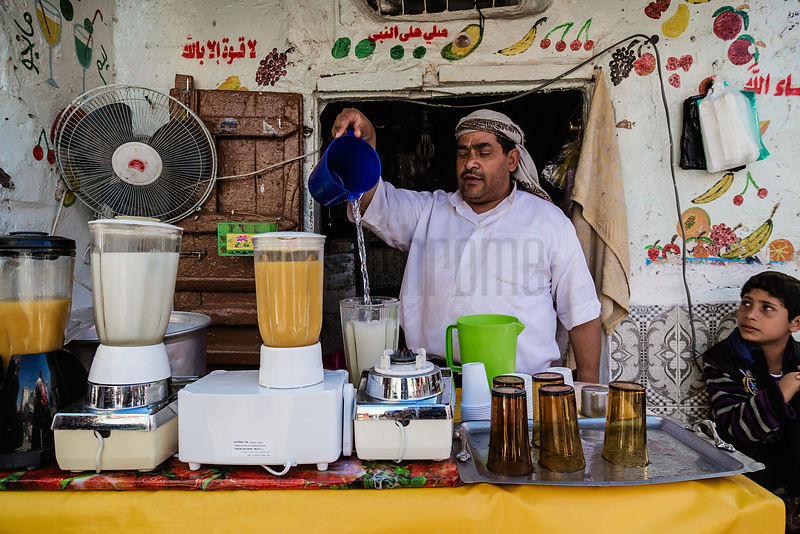 The Fruit Juice Seller at Old Sana'a Market