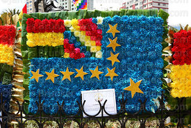 Detail of Maritime Vindication flag floral tribute from the Bolivian Navy,  Dia del Mar / Day of the Sea, La Paz, Bolivia