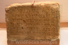 Punic Writing on Tablet; Landscape