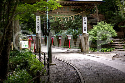 TAKAO MOUNT JAPAN Art Photographs