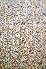 Stucco work from the Hassan II Mosque, Casablanca, Morocco; Portrait