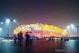 National stadium bird's nest in Beijing at night