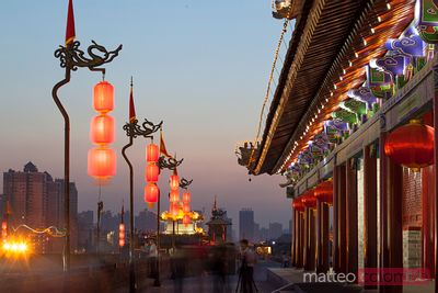 Chine - Xian images