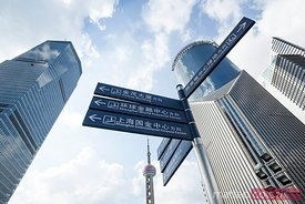 Street signs and buildings, Pudong, Shanghai, China
