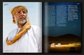 Oman, for Lonely Planet Magazine