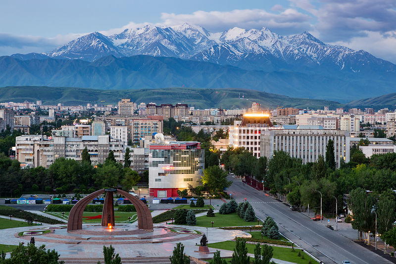 Elevated View of the Center of Bishkek Overlooking Victory Square with the Kyrgyz Range in the Background