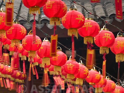 Lanterns photos