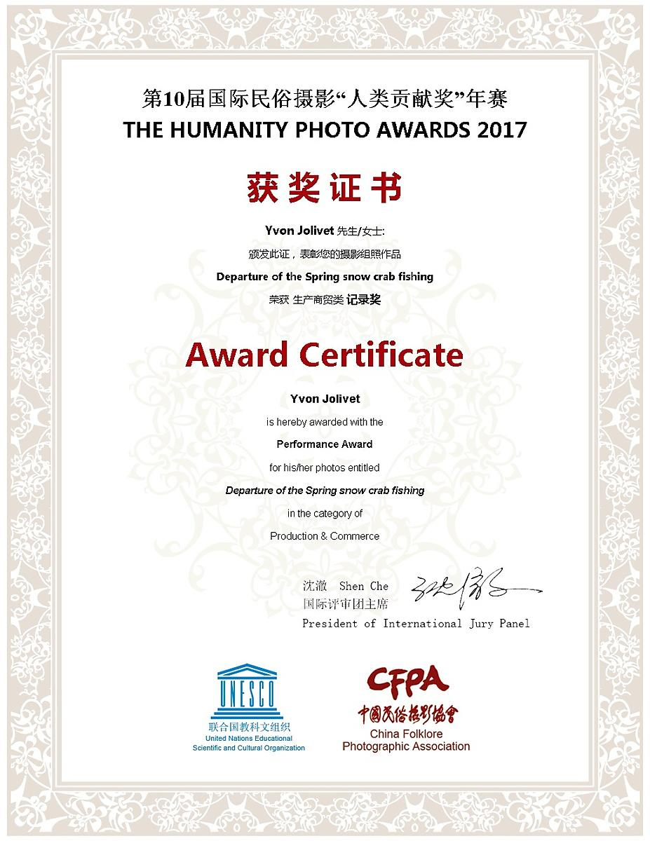 Awards : Culture & Humanity (2 Galleries) Photographies, Distinctions, g