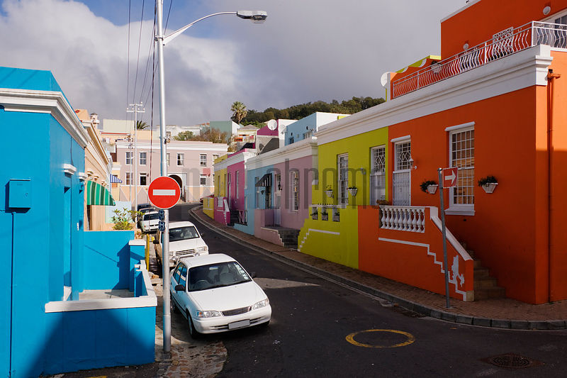 Bo Kaap Cape Malay District of Cape Town