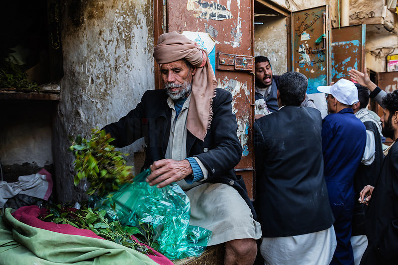 Qat or Khat Seller at Old Sana'a Market