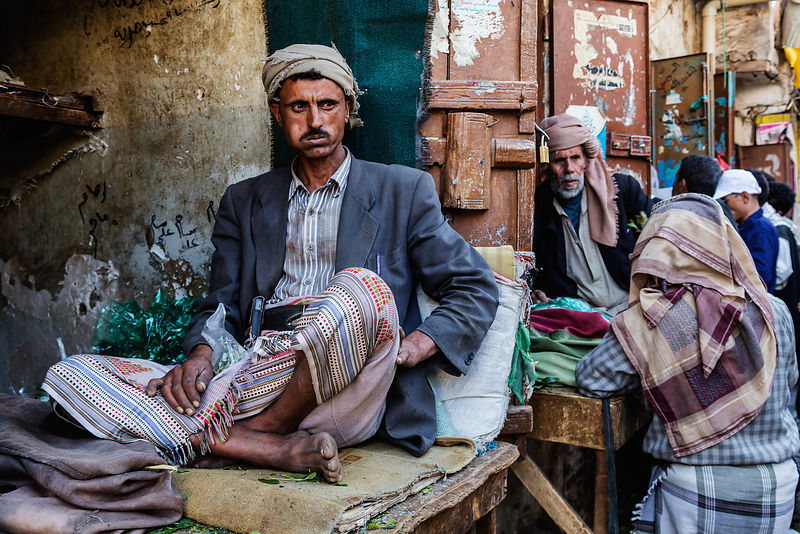 Yemeni Man Chewing Qat or Khat