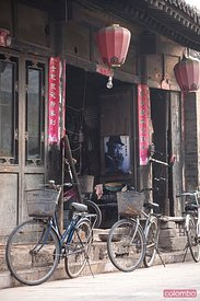 Bicycle shop in the ancient street of Pingyao, China