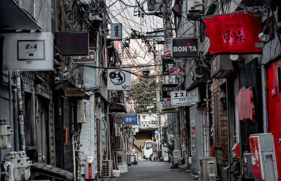 Golden Gai District Shinjuku Tokyo Japan Art Photographs