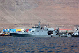 Chilean Navy Maritime Zone Patrol Boat moored off desert coast near Iquique , Region I , Chile