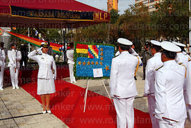 Bolivian navy members present a Maritime Vindication flag floral tribute at start of official events for Dia del Mar / Day of the Sea, La Paz, Bolivia