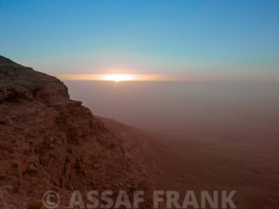 Sunrise over Ramon Crater, Israel