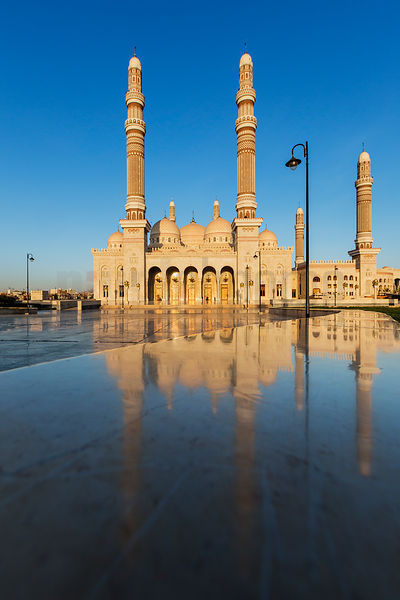 Al Saleh Mosque at Sunset
