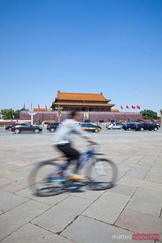 Bicycles in Tiananmen square near the gate of heavenly peace, Beijing, China