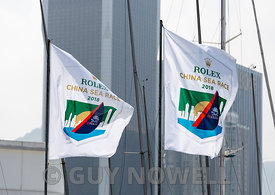 Rolex China Sea Race 2018.