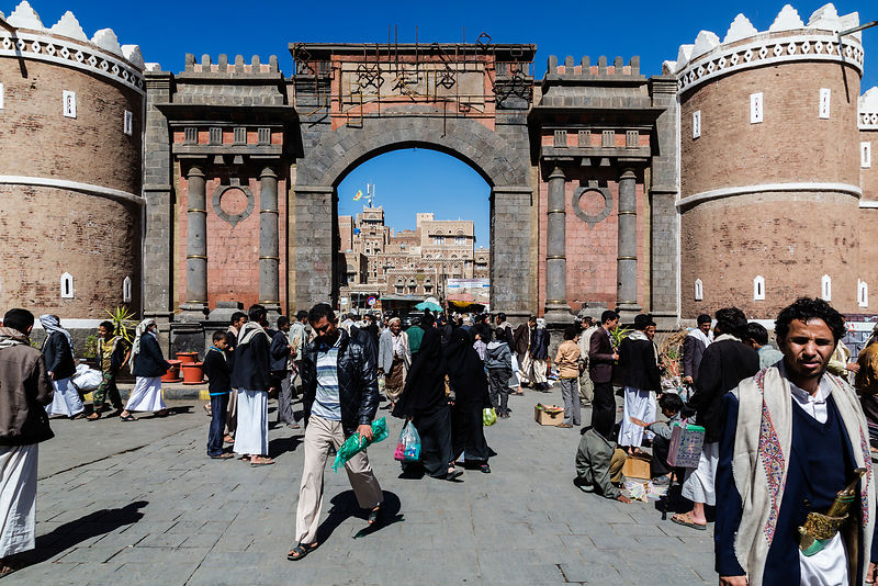 Old City Gate to Old Sana'a