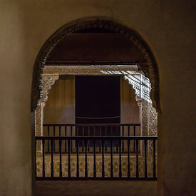 Inside the Nizari palace, Alhambra, Granada