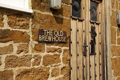The Old Brewhouse Front Door