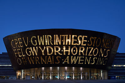 Commercial Photography for the Wales Millennium Centre in Cardiff photos