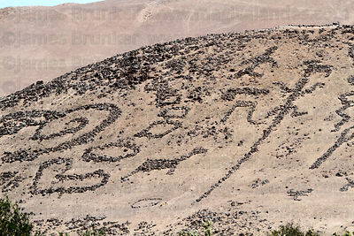 Geoglyphs photographs