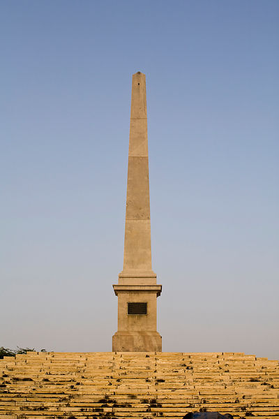 India - Delhi - An obelisk marks the site of the Coronation Durbar near Delhi, India. The site commemorates the Durbar of 1911 when King George V was declared Emperor of India.