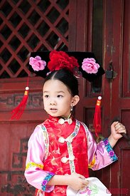 Portrait of chinese young girl in traditional dress