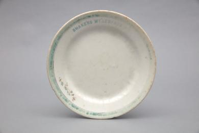 Dinner plate inscribed