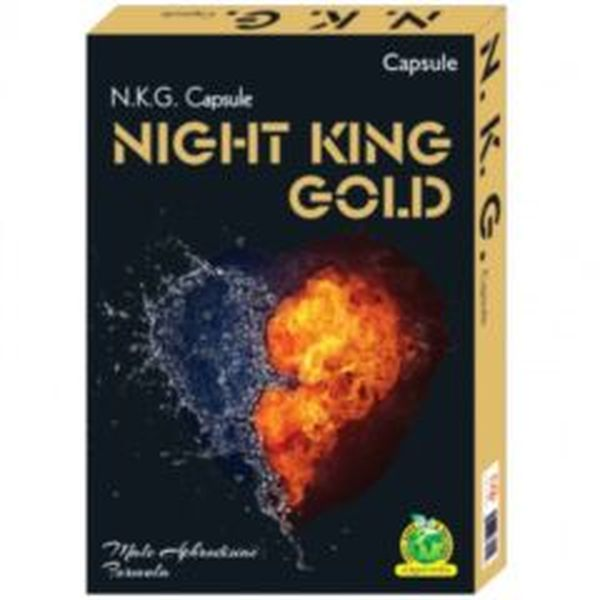 NIGHT KING GOLD CAPSULES