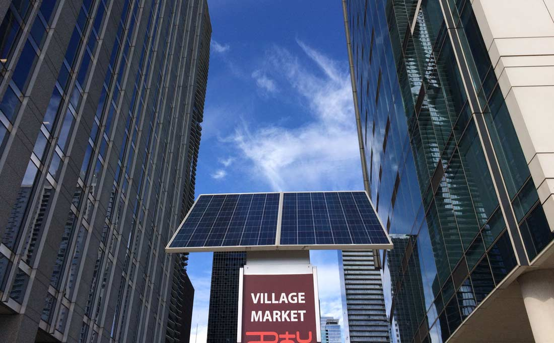 Solar panels between two buildings in downtown Chicago