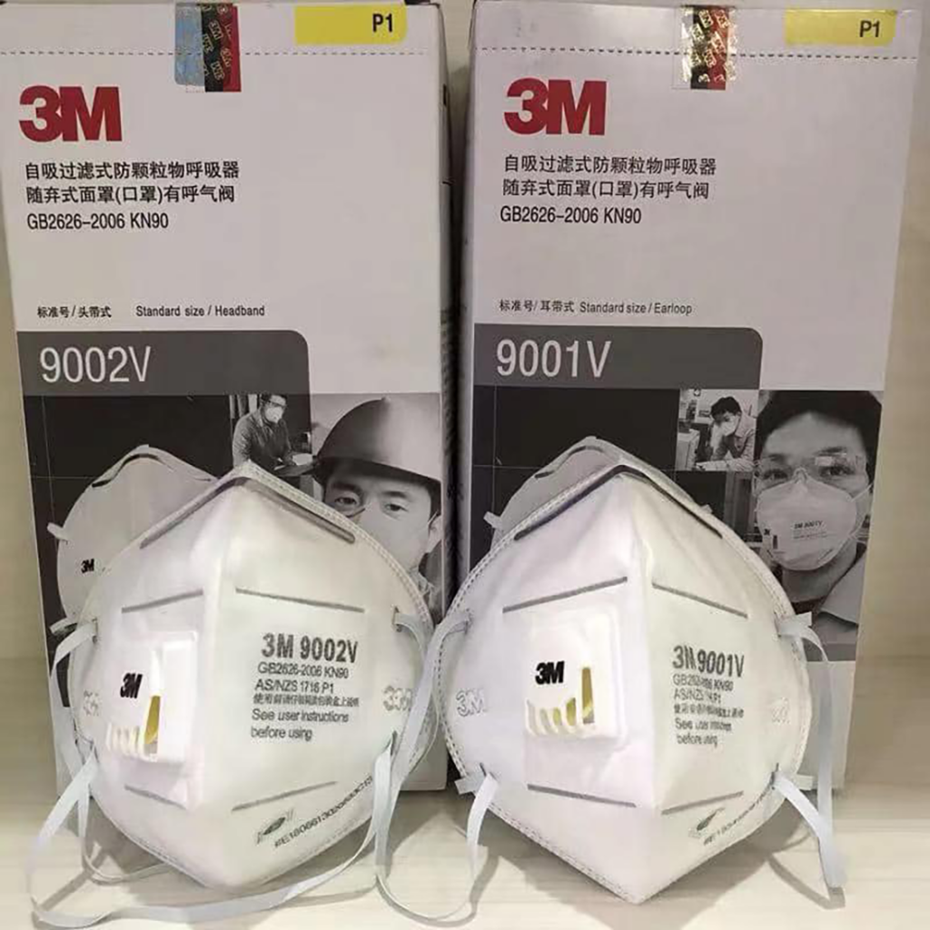 Face masks in China