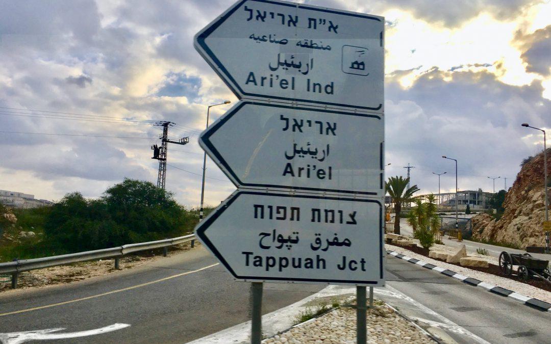 Israeli Prime Minister stuck on settlement decisions