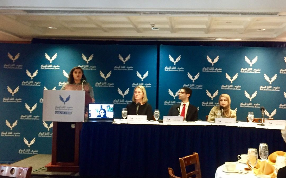Forum Discusses Women's Rights in the Gulf
