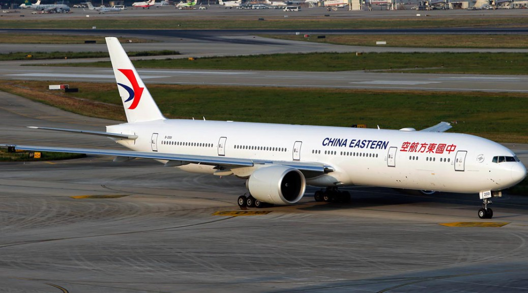 China East Airlines new Chicago route