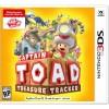 Nintendo 3Ds Captain Toad Treasure Tracker