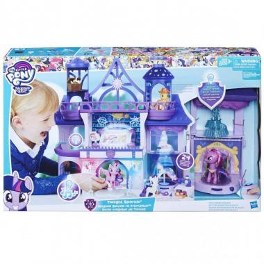 My Little Pony Escuela De La Amistad Hasbro