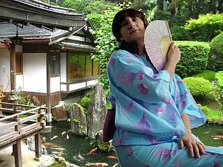 Image #3wj5wmx1 of Kimono
