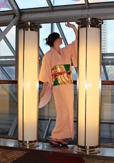 Image #32exwpk3 of Kimono