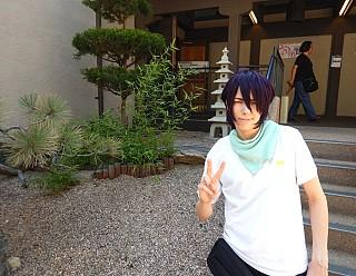 Image #3xyoyr64 of Yato