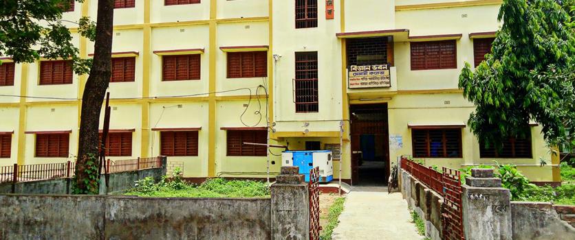 Memari College